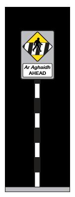 zebra-advanced-sign
